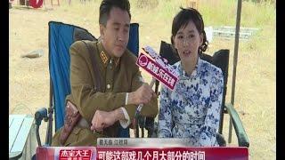 """独家!翟天临江铠同情侣档拍戏""""火花""""多"""