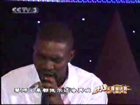 Huai Nian Zhan You(怀念战友) --- Hao Ge(郝歌)From Africa
