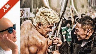 ライムスター宇多丸が、園子温監督の映画「TOKYO TRIBE」を徹底批評して...