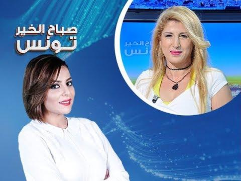 Sbeh El Khir Tounes Du  jeudi 01 février 2018 -Nessma