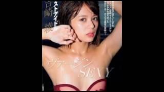 吉崎綾(21)ラストアイドルのセミヌードグラビアが抜けるww【エロ画像】