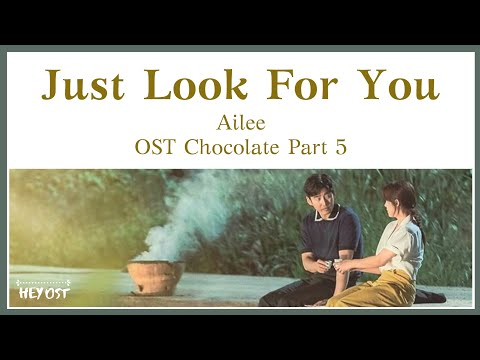 Ailee (에일리) - Just Look For You OST Chocolate Part 5 | Lyrics from YouTube · Duration:  3 minutes 42 seconds