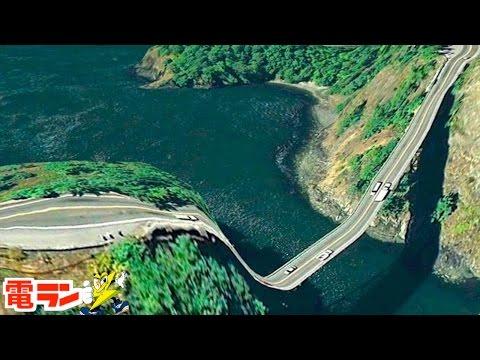 【衝撃】世界にある危険な道路8選