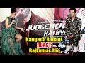 """Kangana Ranaut"" Having Fun With Rajkummar Rao At ""Judgemental Hai Kya"" Promotion"
