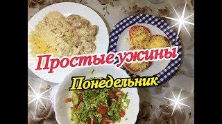Заготовки на Неделю из курицы с меню / Котлетки в сливочном соусе