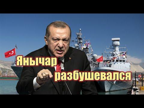 Эрдоган показал НАТО