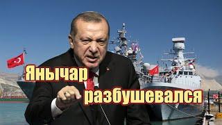 Эрдоган показал НАТО кто тут настоящий папа