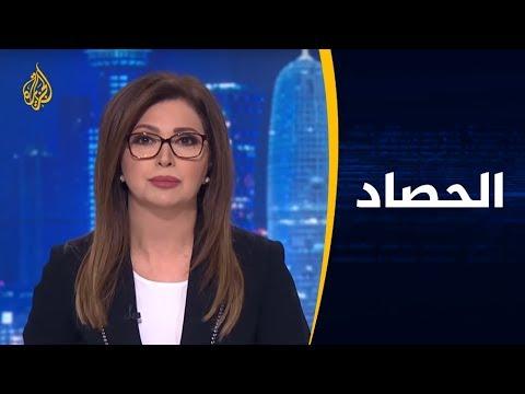 الحصاد- المشهد في السودان.. إلى أين؟  - نشر قبل 7 ساعة