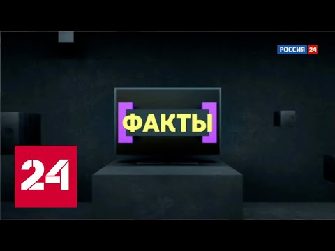 'Факты': районе Байкала