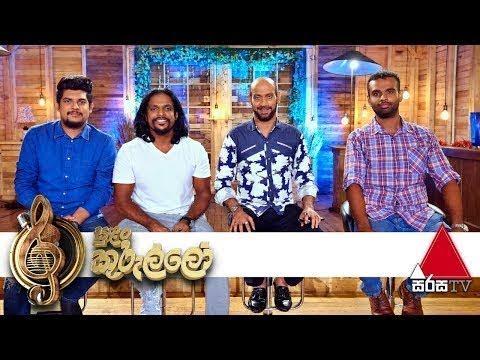 Download Buddan Saranan ( බුද්ධං සරණං ගච්ඡාමි ) Sulan Kurullo Episode 37   Sirasa TV
