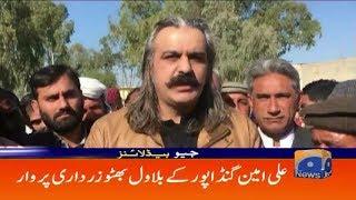 Geo Headlines - 09 PM - 15 December 2018