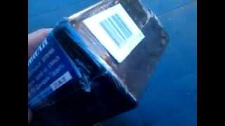 Автомобильная аптечка (еще не распакована)(Вид авто аптечки., 2013-10-10T13:05:32.000Z)