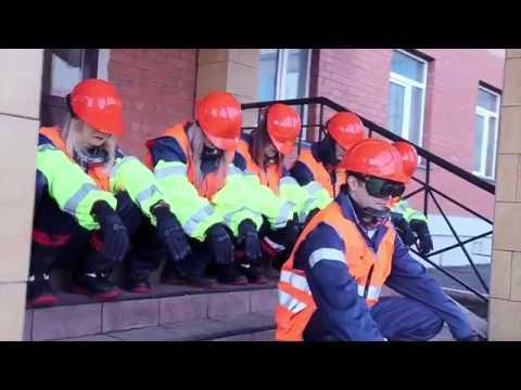 Вопросы и ответы по охране труда