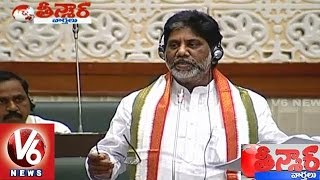 Controversial comment by Leaders in Telangana Assembly - Teenmaar News (16-03-2015)