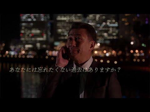 【公式】中井貴一主演連続ドラマ「記憶」の共演者が発表!