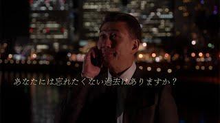 中井貴一、優香、松下由樹、泉澤祐希、今田美桜ら豪華キャスト陣を迎え...