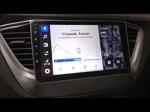 Обзор яндекс.авто в Hyundai Solaris 2019