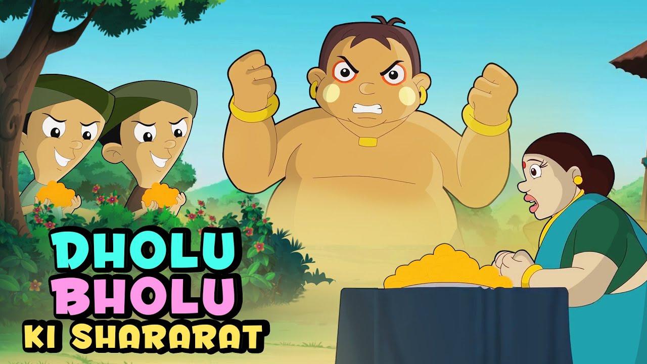 Chhota Bheem - Dholu Bholu ki Shararat | Funny Videos for Kids  | Cartoon for Kids in Hindi