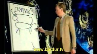 Программа 'Раз в неделю' 1996 09 06 Что и требовалось доказать
