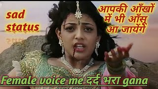 Kitni Dard Bhari Hai Teri Meri Prem Kahani From Magdheera Movie