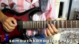 Рок Острова - Костры (РАЗБОР СОЛО) - Тональность ( Еm ) Как играть на гитаре песню
