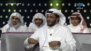 مع الجمهور  | المنشد: محمد المساعد