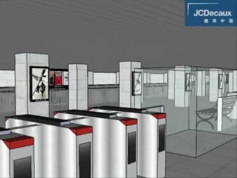 JCDecaux Metro New Media Presentation