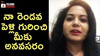 Singer Sunitha Responds on Her SECOND MARRIAGE | Tollywood Latest Updates | Mango Telugu Cinema