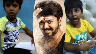 Hardcore Little Vijay Fan | Funny Viral video | Thalapathi Movie Updates Known morethan Subject