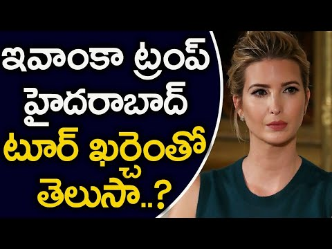 WOW! Ivanka Trump's visit To Hyderabad Streets To Be Free of Beggars | Clean & Green Hyderabad