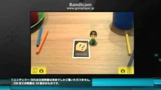 嵐 3DS CM 相葉雅紀 ARゲームズ(Miiさつえい)編①.