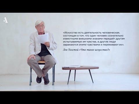 Почему художественный текст действует на людей? Из курса «Как работает литература» - Простые вкусные домашние видео рецепты блюд