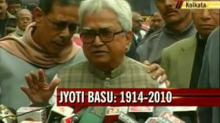Biman Bose: Jyoti Basu, 95, dies in hospital
