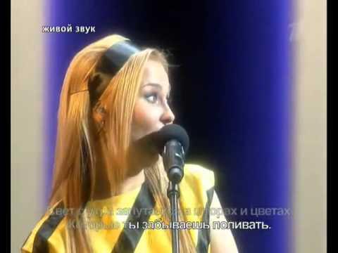 ума турман песни я так ждала тебя вова. Песня Ума Турман - Я так ждала тебя Вова (Samba 2011) в mp3 320kbps