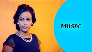 abraham alem abi mekununey   መቑንነይ new eritrean music 2016 ella records