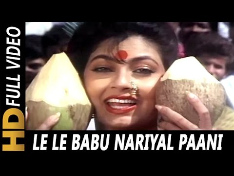 Le Le Babu Nariyal Paani   Kavita Krishnamurthy   Roti Ki Keemat 1990 Songs   Kimi Katkar