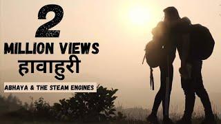 Hawa Huree - Abhaya and the Steam Engines feat. Ganga Bardan Shrestha