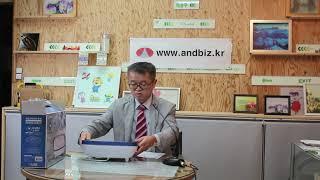 andbiz 41 발선풍기소개