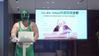 DDTプロレスリングでのプロレスラー活動の他、最近は松竹芸能に所属し文...