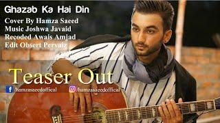 Ghazab Ka Hai Din l Cover By Hamza Saeed
