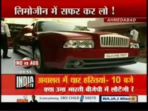 LIMOUSINE CAR - INDIA TV
