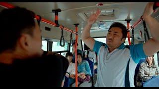 버스에서 양아치를 만난 마동석 (feat.여고생)