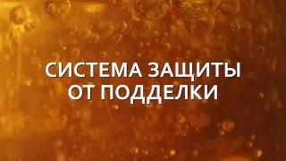 Презентация масла POLYMERIUM XPRO и XPRO1 скоро в продаже