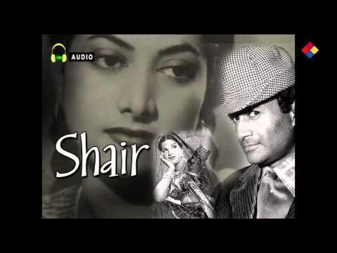 Do Bichhade Huye Dil | Shair 1949 | Lata Mangeshkar | G. M. Durrani.
