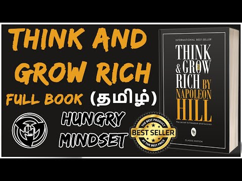 THINK AND GROW RICH IN TAMIL-FULL BOOK REVIEW (Audio books in Tamil with explanation) HUNGRY MINDSET