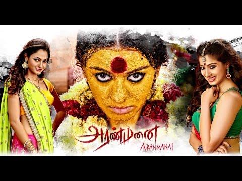 Aranmanai | Full Tamil Movie Online