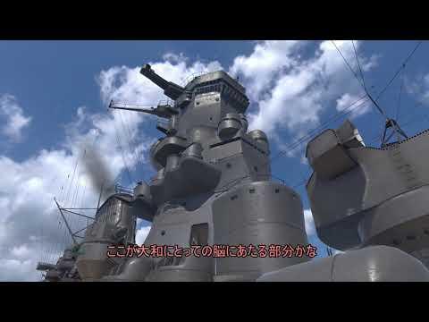 【VR大和ゆっくり実況】大和の中を覗いてみた PART3(終)