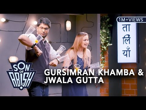 Son Of Abish feat. Gursimran Khamba & Jwala Gutta