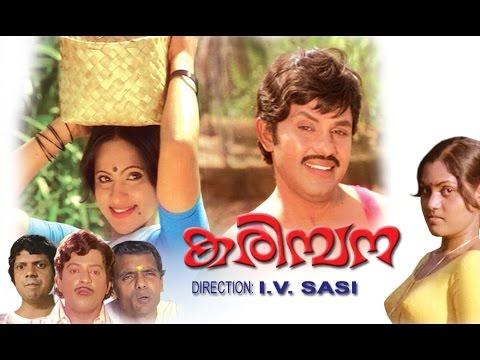'Karimpana' Full Malayalam Movie | Jayan, Seema