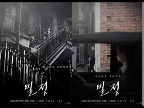 The Age Of Shadows (밀정)  Movie Soundtrack / 밀정 Ost DVORAK Danse Slave Op 72 n°2